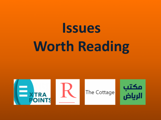 8/7/2020 Recommended Issues: Sports, Saudi Arabia, Spirituality