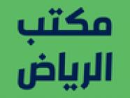 Riyadh Bureau, by Ahmed Al Omran